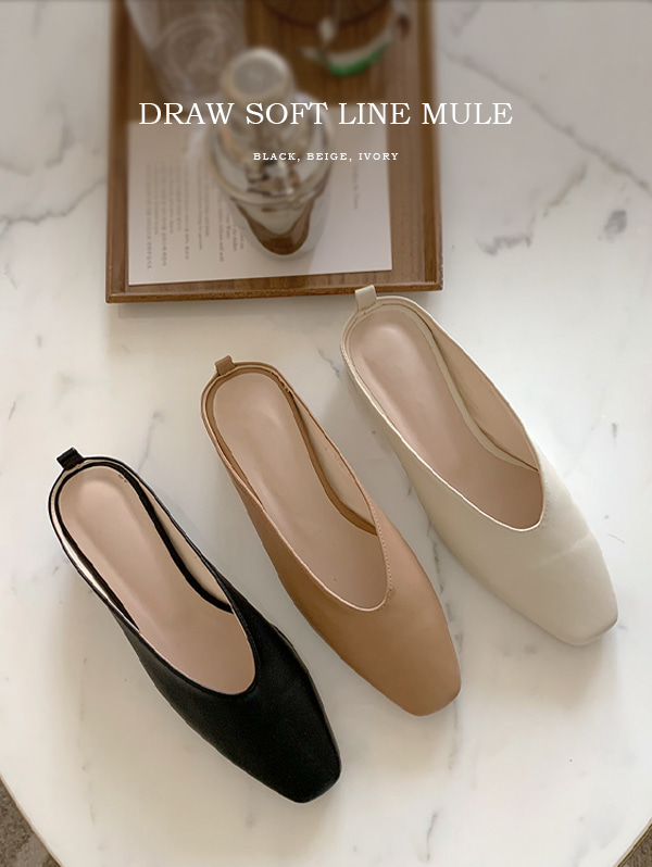 Draw soft line mule - 3 color
